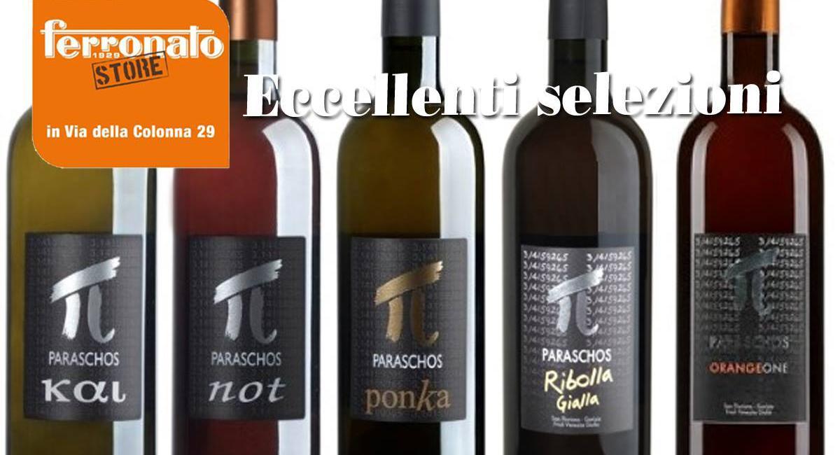 PARASCHOS: vini naturali provenienti dallo Slatnik